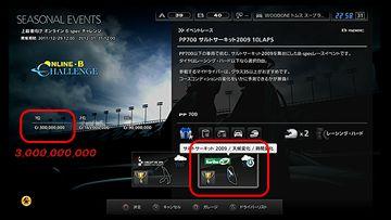 レース360.jpg