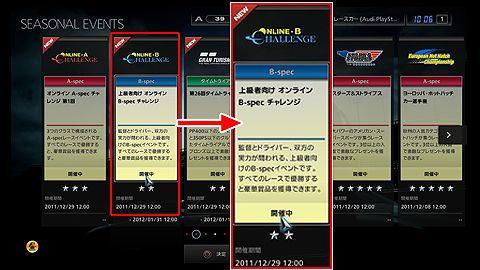 配信イベント_c.jpg